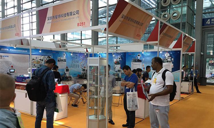 《第五届深圳国际绕线设备与技术展览会》中的星特科技